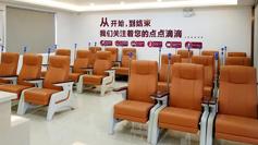 台州白癜风医院公益活动